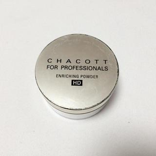 チャコット(CHACOTT)のエンリッチングパウダー(フェイスパウダー)