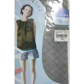 アツギ(Atsugi)の新品 アツギ シアーチェックダイヤ柄(タイツ/ストッキング)