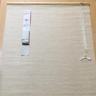 ニトリ(ニトリ)の麻混ロールアップスクリーン【88×180】(ロールスクリーン)