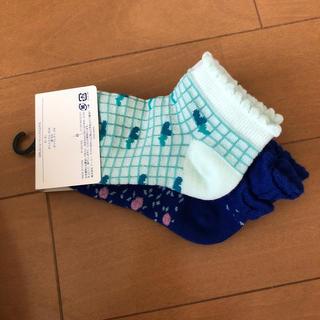 ジーユー(GU)のGU GIRLS ショートソックス 2P  16-21cm(靴下/タイツ)