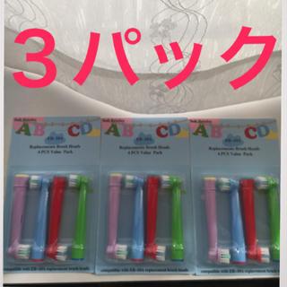 オーラルb  本体 歯ブラシ HW04 電動歯ブラシ 替えブラシ(歯ブラシ/デンタルフロス)