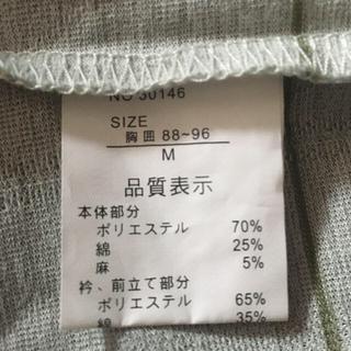 シマムラ(しまむら)の新品未使用 紳士服 ポロシャツ M(ポロシャツ)