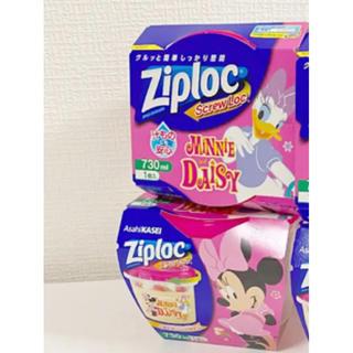 ディズニー(Disney)のジップロック スクリューロック ディズニー 2個セット(容器)
