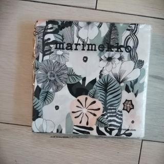 マリメッコ(marimekko)のmarimekko マリメッコ 紙ナプキン ペーパーナプキンテーブルコーデ 新品(テーブル用品)