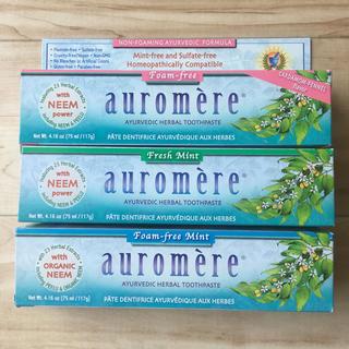 オーロメア(auromere)の【新品未使用】auromere アーユルヴェーダ 無添加歯みがき粉3点セット(歯磨き粉)