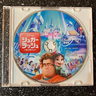 シュガーラッシュ(Sugar Russh)のシュガーラッシュオンライン  DVD (キッズ/ファミリー)