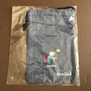 ファミリア(familiar)の未使用 ファミリア コップ入れ 巾着(ランチボックス巾着)
