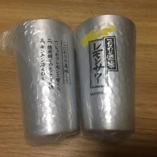 サントリー - こだわり酒場のレモンサワー専用タンブラー sale