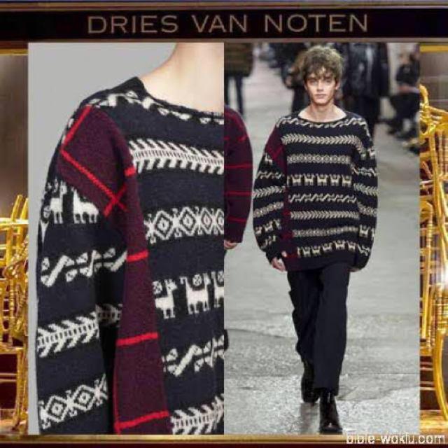 DRIES VAN NOTEN(ドリスヴァンノッテン)のDRIES VAN NOTEN ドリスヴァンノッテン 17AW ニット 切り替え メンズのトップス(ニット/セーター)の商品写真