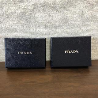 プラダ(PRADA)の【ブランド箱売り】PRADAセット売り(ごみ箱)