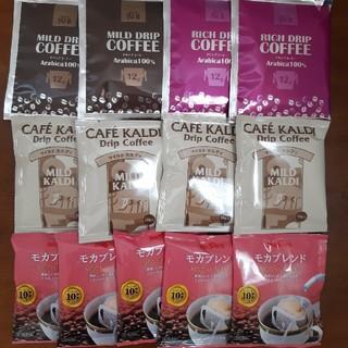 カルディ(KALDI)のドリップコーヒー(コーヒー)