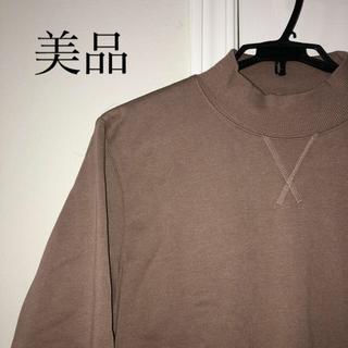 ジーユー(GU)のスウェットモックネックシャツ トレーナー GU(スウェット)