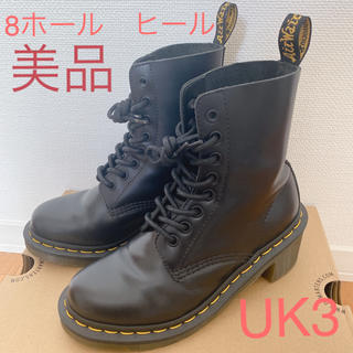ドクターマーチン(Dr.Martens)の美品 ドクターマーチン 8ホール 正規品 UK3(ブーツ)