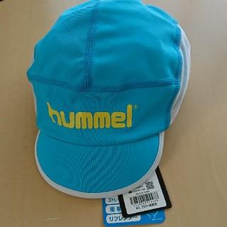 ヒュンメル(hummel)の新品!ヒュンメル サッカー スポーツ用 キャップ 熱中症対策(キャップ)
