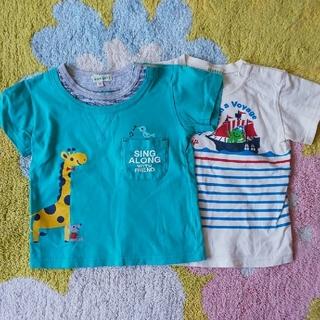 サンカンシオン(3can4on)の3can4on 半袖Tシャツ 2枚セット(Tシャツ/カットソー)