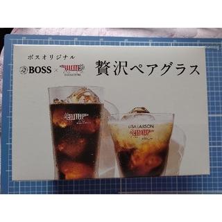 リサラーソン(Lisa Larson)の【非売品】ボスオリジナル BOSS×リサ・ラーソン 夏の贅沢ペアグラス(グラス/カップ)