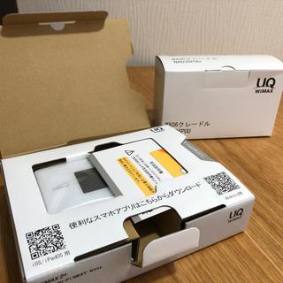 エヌイーシー(NEC)の【新品】WiMAX WX06 クラウド ホワイト クレードル 付き【未使用】(その他)