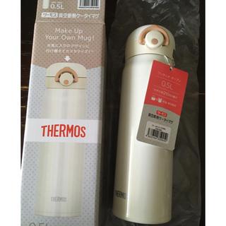 サーモス(THERMOS)のサーモス 水筒(タンブラー)