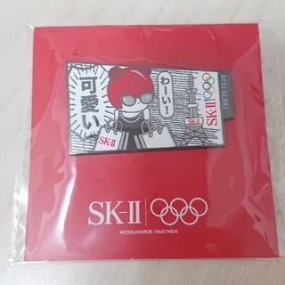 エスケーツー(SK-II)のSK-II ピンバッジ 東京五輪 TOKYO2020(バッジ/ピンバッジ)