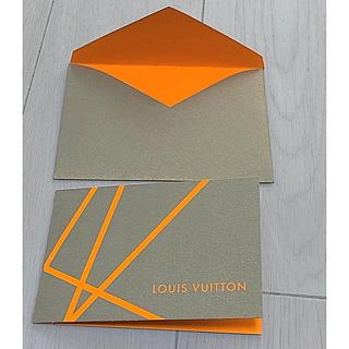 ルイヴィトン(LOUIS VUITTON)のメッセージガード(カード/レター/ラッピング)