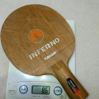 インフェルノ CS(卓球)
