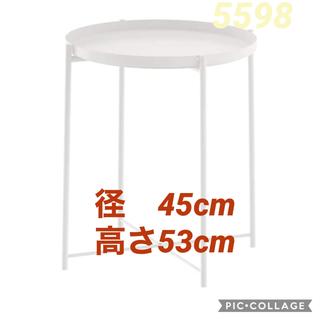 イケア(IKEA)の〓IKEA トレイテーブル 白〓(コーヒーテーブル/サイドテーブル)
