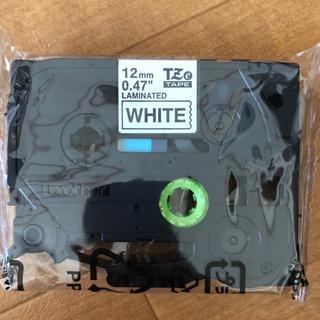 ブラザー(brother)のブラザー TZEテープ 12mm 新品未開封 1個 白(オフィス用品一般)