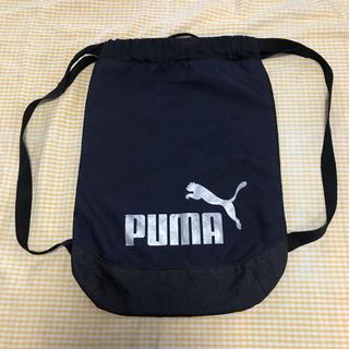 プーマ(PUMA)のプーマ ナップサック(リュックサック)