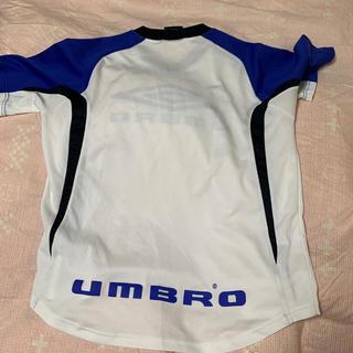 アンブロ(UMBRO)のスポーツウェア(ウェア)