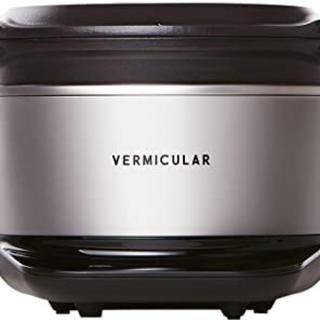 バーミキュラ(Vermicular)の★新品★バーミキュラ ライスポット【ソリッドシルバー】(炊飯器)