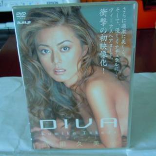 貴重 武田久美子 DVD DIVA(ディーバ)(アート/エンタメ)