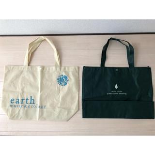 アースミュージックアンドエコロジー(earth music & ecology)のショップバッグ 2点セット(ショップ袋)