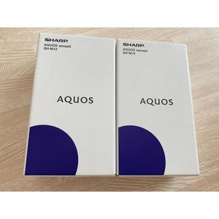 アクオス(AQUOS)の【新品未使用】AQUOS sense3 SH-M12 2台セット(スマートフォン本体)