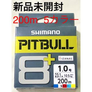 シマノ(SHIMANO)のシマノ  ピットブル8+  LD-M61T  1.0号  200m  5カラー(釣り糸/ライン)
