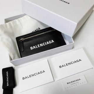 バレンシアガ(Balenciaga)の【バレンシアガ 財布 コインケース】 専用(コインケース/小銭入れ)