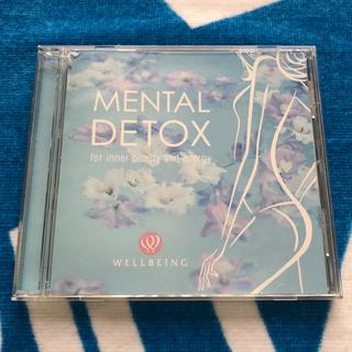 MENTAL DETOX  メンタルデトックス(ヒーリング/ニューエイジ)