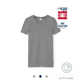 プチバトー(PETIT BATEAU)のミラレクルーネック半袖Tシャツ(Tシャツ/カットソー(半袖/袖なし))