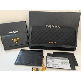 プラダ(PRADA)のPRADAプラダ☆キルティング長財布とレザーキーケース☆本物!セット売りです!(財布)