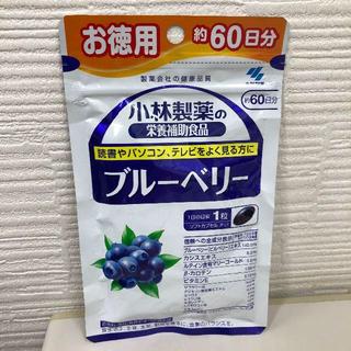 コバヤシセイヤク(小林製薬)の小林製薬 ブルーベリー 60日分(ビタミン)