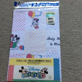 ディズニー(Disney)のディズニーベビー 肌布団ガーゼカバー(シーツ/カバー)