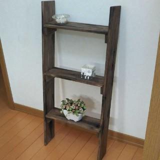 組立式3段ラダー 飾り台 飾り棚 ラック(家具)