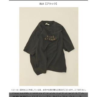 トゥデイフル(TODAYFUL)のTODAYFUL トゥデイフル FlZZ CLINK T-Shirts Tシャツ(Tシャツ(半袖/袖なし))