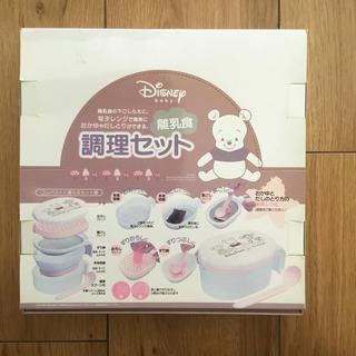 ディズニー(Disney)のディズニー 離乳食 調理セット【スプーン欠品】(離乳食調理器具)
