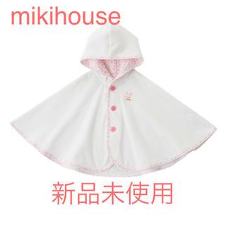 ミキハウス(mikihouse)の【新品】ミキハウスパイル素材ポンチョ 白・小花柄 フリーサイズ(カーディガン/ボレロ)