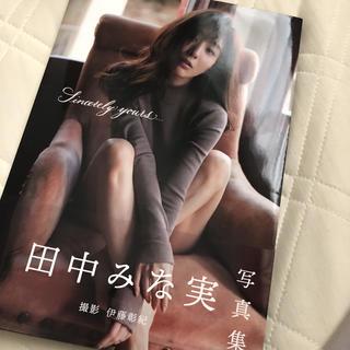 宝島社 - Sincerely yours... 田中みな実写真集