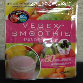 80種類の植物酵素!野菜と果実のスムージ(コーヒー)