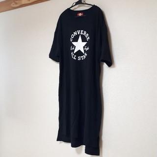 コンバース(CONVERSE)のコンバース Tシャツワンピ 黒(ロングワンピース/マキシワンピース)