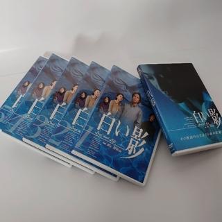 ジャニーズ(Johnny's)の白い影1〜5+その物語のはじまりと記憶 DVD 6枚セット(TVドラマ)