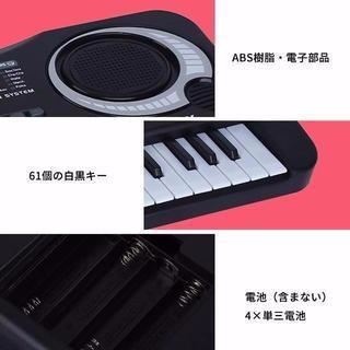 電子キーボード 61キー キッズピアノ デジタルキーボード 多機能 音楽キーボー(ミキサー)