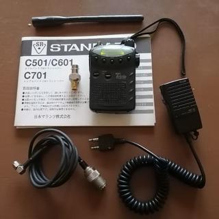 やす様専用スタンダード C701  ハンディ機 アマチュア無線(アマチュア無線)